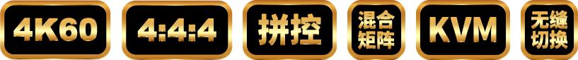 1Cronos 系列多功能综合信号处理平台.jpg