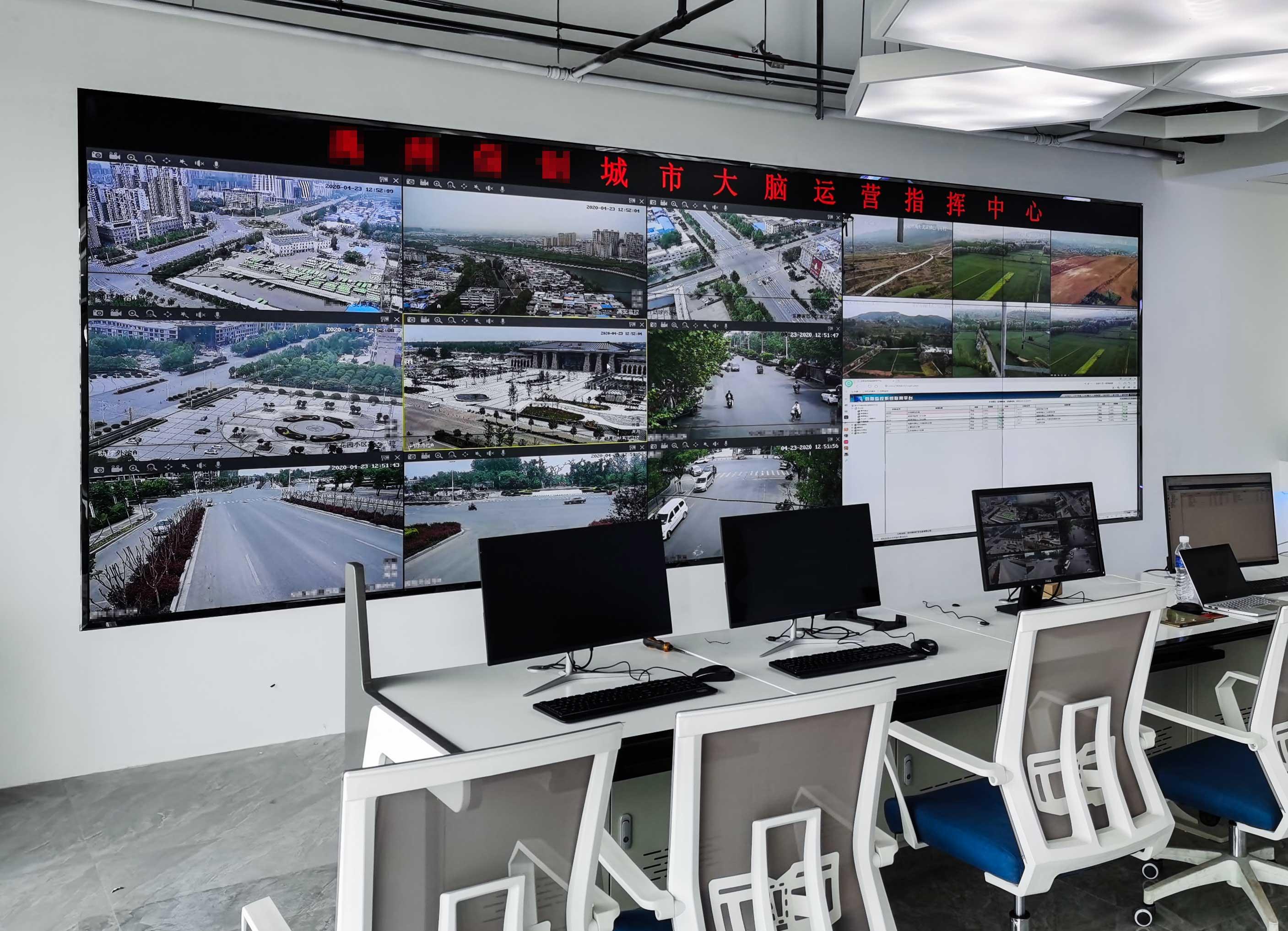 4河南省某城市大脑运营指挥中心.jpg