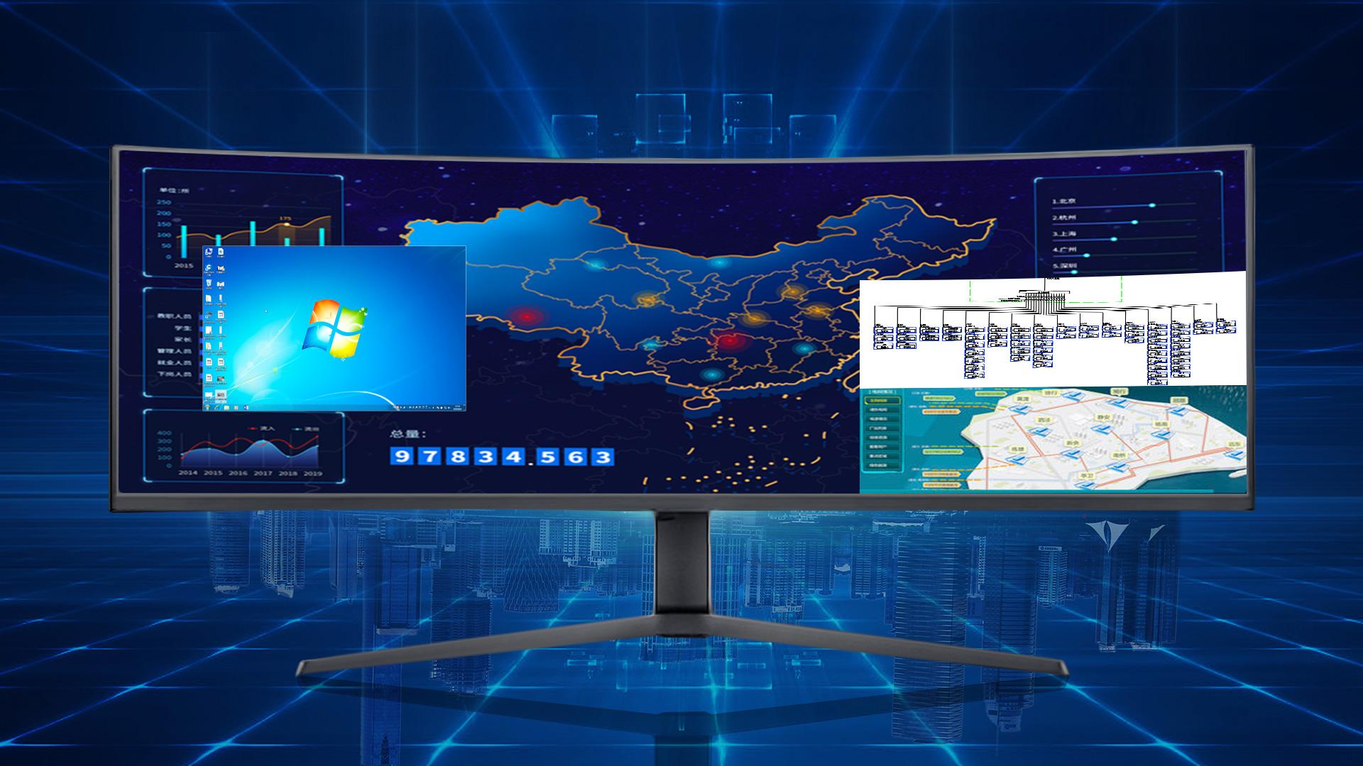 6信号源调用及布局规划管理.jpg