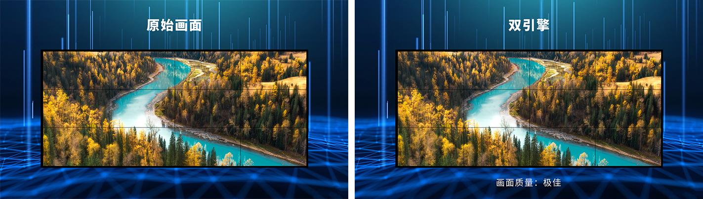 双引擎画面质量对比.jpg