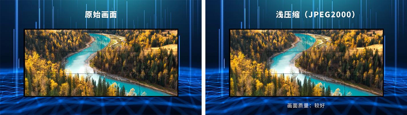 前压缩jpeg2000画面质量对比.jpg
